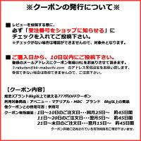 特別限定品!!1kg分オマケ付き(リパック品)MBCドッグシリーズ4チキン&ライス(成犬用)15kg