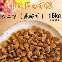 MBCシリーズ4チキン&ライス(成犬用)8kg(4kg×2袋)