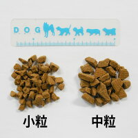 リパック品アボ・ダームオリジナルビーフ(小粒)8kg(1kg×8袋)