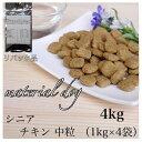 リパック品 マテリアル ドッグフード 高齢犬(7歳以上) チキン (中粒) 4kg(1kg×4袋)