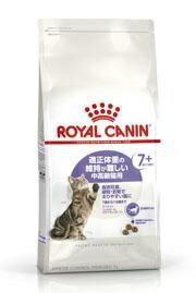【正規品】 ロイヤルカナン ステアライズド アペタイト コントロール 7+ (適正体重の維持が難しい中高齢猫用 7歳以上) 400g