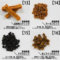 【選べるおやつ!】500円ポッキリ!猫用おやつお試しサイズ4パック(他商品同梱不可)