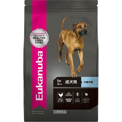 ユーカヌバ 成犬用 大型犬用 1歳以上 7.5kg 【正規品】
