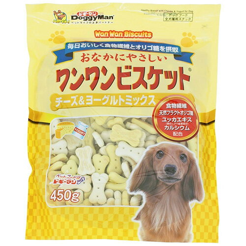 ドギーマン おなかにやさしいワンワンビスケット チーズ&ヨーグルトミックス 全犬種用 450g
