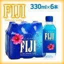 FIJI Water フィジー ウォーター 330ml×6本 (6本入り1パック)【シリカ水】【並行輸入品】【あす楽対応】