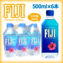 FIJI Water フィジー ウォーター 500ml×6本 (6本入り1パック)【シリカ水】【並行輸入品】【あす楽対応】