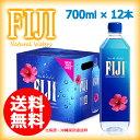 FIJI Water フィジー ウォーター 700ml×12本 (6本入り2パック)【シリカ水】【並行輸入品】【あす楽対応】【条件付き送料無料】