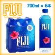 FIJI Water フィジー ウォーター 700ml×6本 (6本入り1パック)【シリカ水】【並行輸入品】【あす楽対応】