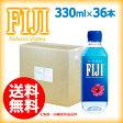 FIJI Water フィジー ウォーター 330ml×36本 (6本入り6パック)【シリカ水】【並行輸入品】【あす楽対応】【条件付き送料無料】