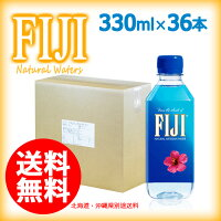 FIJIWaterフィジーウォーター500ml×24本(6本入り4パック)【並行輸入品】