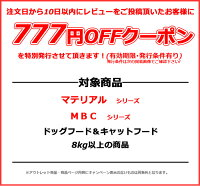 MBCドッグシリーズ5シニア(高齢犬用)15kg