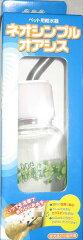 ビンに模様がプリントされています。ネオ シンプルオアシス (ペット用給水器)