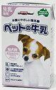 ドギーマン ペットの牛乳 (幼犬用) 250ml 【マブチは元気なパピー・母犬を応援します】
