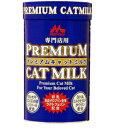 賞味期限2011年11月 森乳サンワールド ワンラック プレミアムキャットミルク 150g