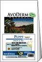 アボ・ダーム パピー(幼犬用/妊娠・産後の母犬用) 800g 【正規品】【マブチは元気なパピー・母犬を応援します】