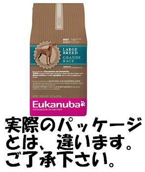 ユーカヌバ 健康維持(メンテナンス) 大型犬用(大粒・体重23kg〜) (1歳〜4歳) 17.5kg