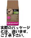 ユカヌバ メンテナンス 小粒 20kg
