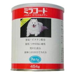 共立製薬 ミラコートパウダー スペシャルケアー 454g