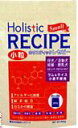 (正規品) ホリスティックレセピー ラム&ライス パピー (小粒) 2.7kg 【マブチは元気...
