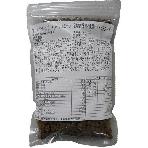 【リパック品】 ソリッドゴールド インディゴムーン キャット(全年齢猫対応) 250g
