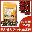 森乳 スーパーゴールド フィッシュ&ポテト (子犬・成犬用・低アレルゲンフード) 15kg 【リパック対応商品】【条件付き送料無料】 【あす楽対応】