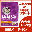 【訳あり】【並行輸入品】アイムス プロアクティブ ヘルス マチュア アダルト 7+(7歳以上の高齢犬用) 13.2kg