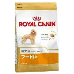 【正規品】 ロイヤルカナン プードル (成犬用 生後10ヶ月以上) 1.5kg