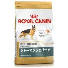 【正規品】 ロイヤルカナン ジャーマンシェパード (成犬・高齢犬用 生後15ヶ月以上) 3kg