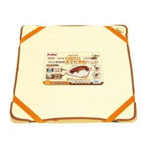 ペティオ 老犬介護用 床ずれ予防ベッド 小型犬用(~15kg)