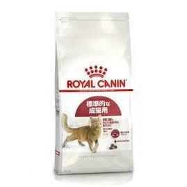 【正規品】 ロイヤルカナン フィット (標準的な成猫用 生後12カ月齢~7歳) 4kg