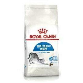 【正規品】 ロイヤルカナン インドア (室内で生活する成猫用 生後12ヶ月~7歳) 2kg
