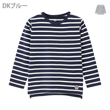 【あす楽】【キッズ】Navy(ネイビー)ボーイズ ガールズ オーガニックコットン ボーダーロングTシャツMH/OC486B