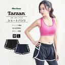 [あす楽]Tarzan ターザン ショートパンツ ゴム 紫外線対策 UVカット インナーレッグレディース ウェア フィットネス トレーニング ランニング ウォーキング ジム スポーツウェア フィットネス ショートパンツ TZL-2803