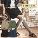 [あす楽]台形スカート ミニスカート ウエストゴム レディース レディースファッション スカート ボトムス デニム 無地 シンプル カジュアル おしゃれ RETRO GIRL ベイカースカート SB191-WB014 春服 春物
