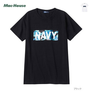 あす楽 子供 男の子 Tシャツ 半袖 半袖Tシャツ クルーネック スパンコール キッズ キッズファッション カットソー トップス カジュアル おしゃれ アメカジ ストリート NAVY ネイビー ボーイズ スパンコールTシャツ EJ203-KB123 夏服 夏物