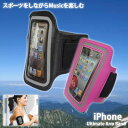 【iPhone5/iPhone5...