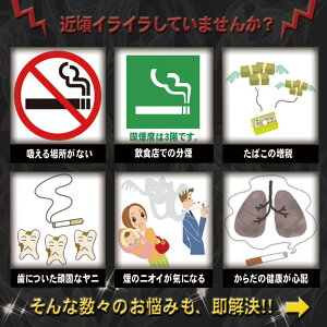 煙量増量プレミアム電子タバコ専用リキッドフレバー10mlアメリカで大ヒット電子タバコリキッド