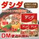 【DM便送料無料】牛肉ダシダ 100g×3個 ダシダ ダシダとは 韓国牛肉だし 牛肉だしの…