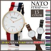 【DM便送料無料】 腕時計 時計 レディース メンズ 男女兼用 防水 NATO ベルト ボーイフレンドウォッチ おしゃれ かわいい カジュアル ギフト