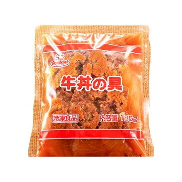 ロイヤルシェフ 牛丼の具 185g 冷凍 アメリカ産牛肉 冷凍食品 お惣菜 お弁当