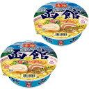 函館塩ラーメン 2個セット ニュータッチ 凄麺 カップ麺 カ