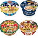 ご当地カップ麺4種セット 各1個 函館塩 八王子たまねぎ醤油