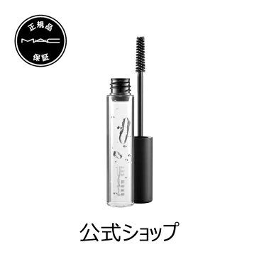 M・A・C マック ブロウ セット MAC ギフト