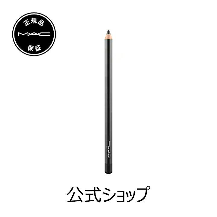M・A・CマックアイコールMACギフト【送料無料】
