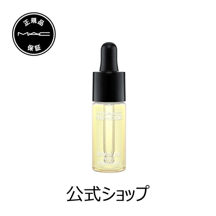 プレップ プライム ケア ブレンド エッセンシャル オイル / 14 ml / グレープフルーツ&カモミールの香り