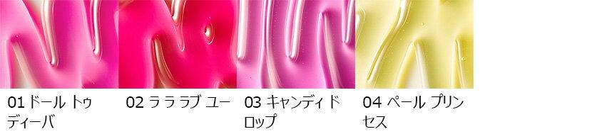 M・A・CマックヒントオブカラーリップオイルMACリップグロスギフト【送料無料】