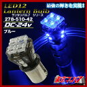 LED12 Lantemバルブ24vブルー
