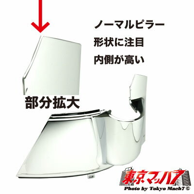 メッキミラーアームカバーセットDX日野デュトロ/トヨタダイナ