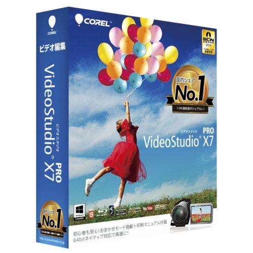 COREL VideoStudio Pro X7 通常版 Win DVD-ROM【s...