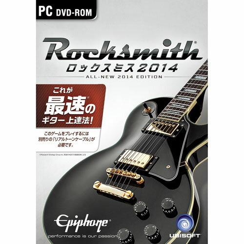 完売御礼[100円便OK]Rocksmith 2014 (ロックスミス2014) Win DVD-ROM<<...
